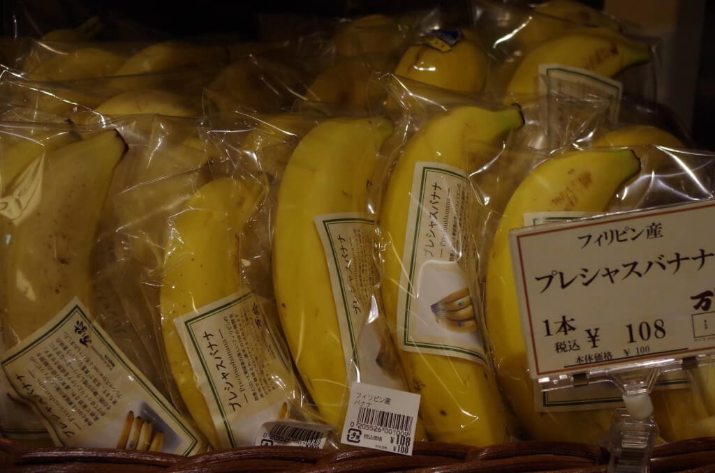 Individually wrapped bananas at Mitsukoshi